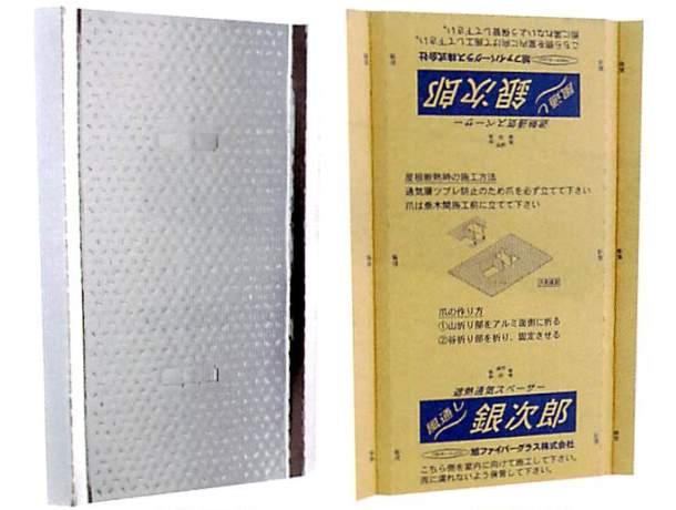 製品図=風通し銀次郎/クールボード