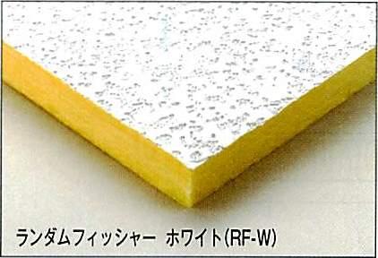 表面柄=ハイラートンレイイン 天井板グラスウール