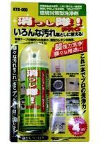 消っし隊!PRO KTS-050 製品図