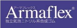 アーマフレックスタイトルロゴ