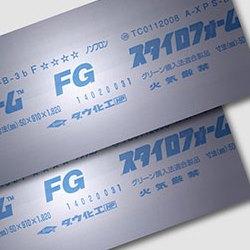 スタイロフォームFGは高性能スタイロフォーム