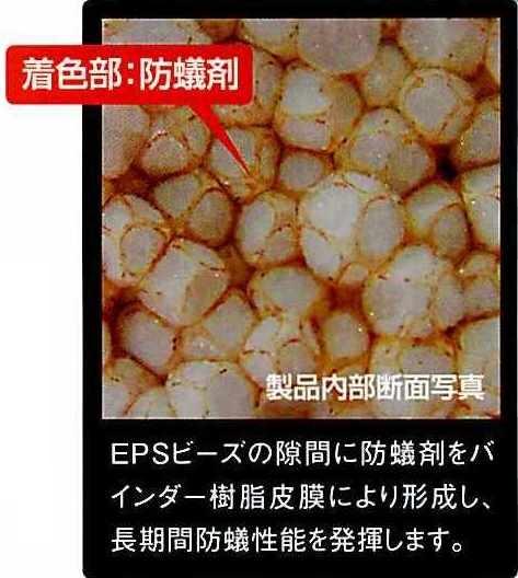 ターマートバリアフォームは長期間防蟻性能を発揮します。