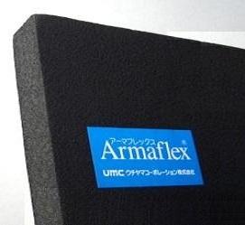 アーマフレックスシート 高性能断熱シート