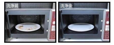 ABCクリーナーハイパー 家電製品(冷蔵庫、レンジ)・調理器具の汚れ落としに
