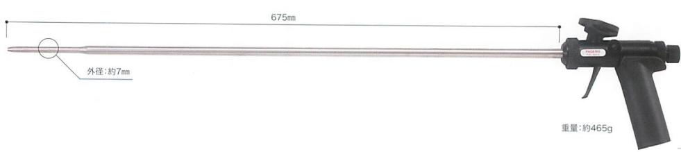 インサルパック1液ガンタイプ専用ガン GSメタルガンロング