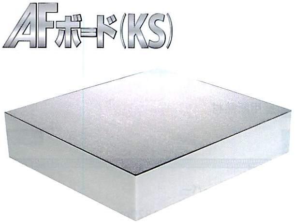 製品図=AFボード(KS)
