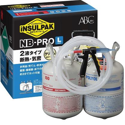 インサルパック 2液タイプウレタンフォーム