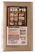 ケセル1(ケセルワン)KSR-P18製品図