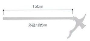 インサルパック1液ノズルタイプ専用GS細ノズル 製品図