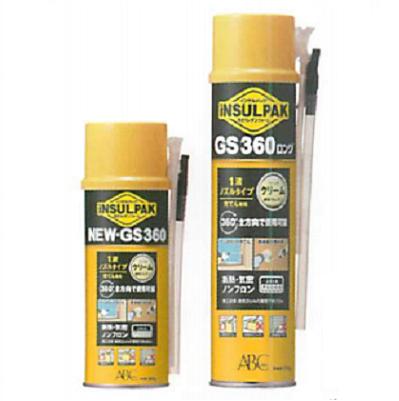 インサルパック GS360/GS360ロング 製品図