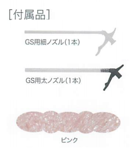 インサルパック GFM600 付属品・フォーム色=ピンク