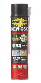 インサルパック NEW_GSX 製品図