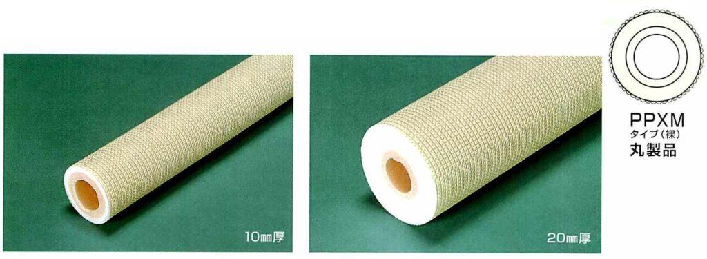トーレペフ「エンボス表皮付耐熱 パイプカバー」 製品図
