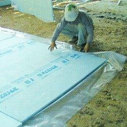 ドマフォームは土間用防湿断熱材